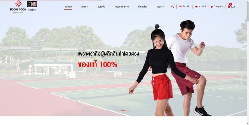 bangbanggroup by webdesignads ออกแบบเว็บไซต์ รับทำเว็บ