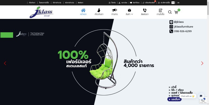 jklass by webdesignads ออกแบบเว็บไซต์ รับทำเว็บ