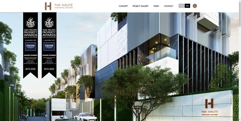 the-haute by webdesignads ออกแบบเว็บไซต์ รับทำเว็บ